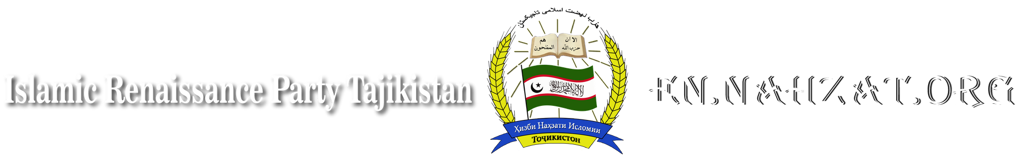 Islamic Renaissance Party Tajikistan