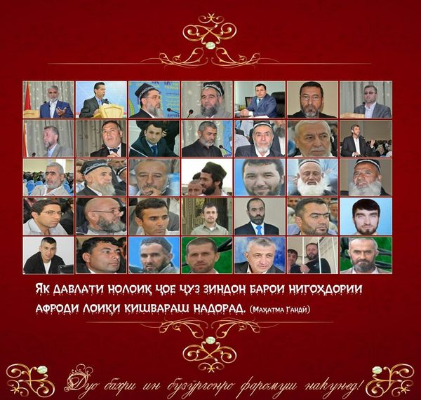 Tajikistan: UN Declares Detention of Opposition Party Leaders in Violation of International Law